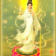 """""""To my mind, Kuan Yin's gentle form is a worthier symbol than the figure of a tortured being hanging from a cross or of an awesome father god.""""John Blofeld I've […]"""