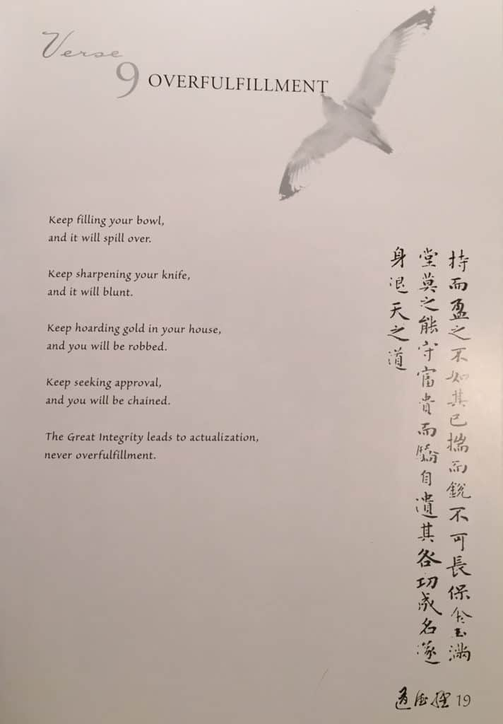 tao te ching One of the greatest works of classic liturature lao tzu shares timeless wisdom with the world from a translation by s mitchell.