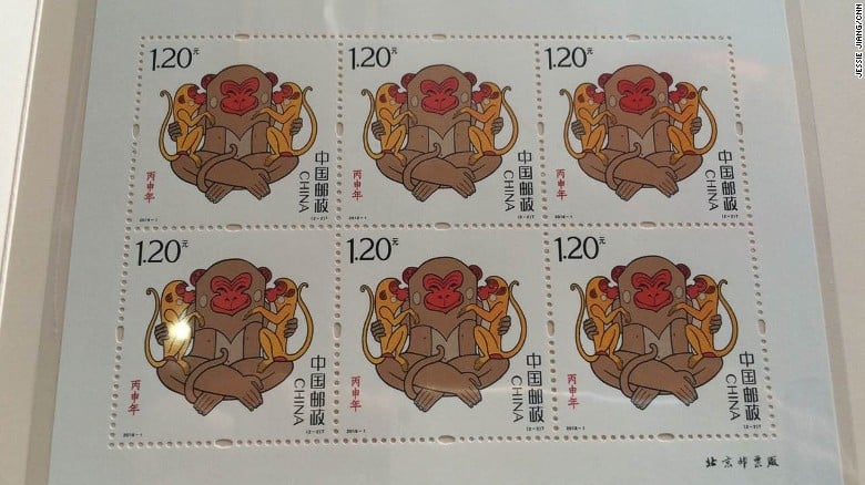 Renowned Chinese artist Huang Yongyu designed the stamp with two baby monkeys.